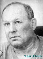 Yair Klein