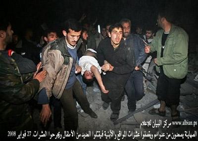 Drama en Gaza