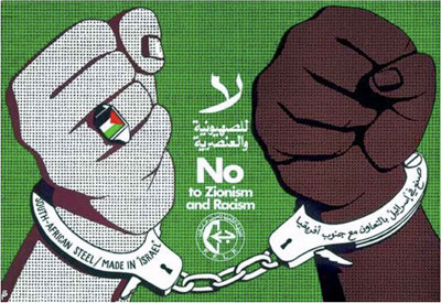 sionismo racismo