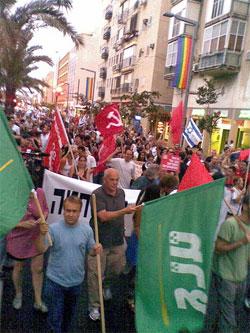 Comunistas de Israel